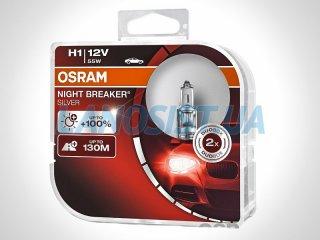 Автолампа H1 +100% DUO Osram 64150NBSHCB