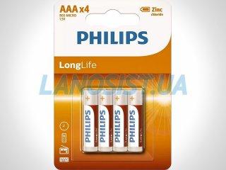 Батарейки AAA R03 1.5V солевые Philips R03L4B/10