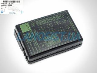 Крышка блока предохранителей Ланос Сенс GM 96515292