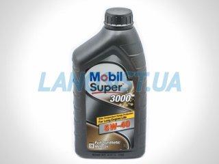 Масло моторное Mobil Super 3000 X1 5W-40 1L M066001P
