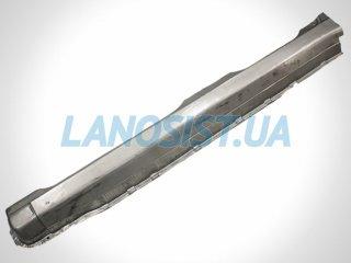 Порог Ланос Сенс OEM (левый, штампованный длинный) 96248538
