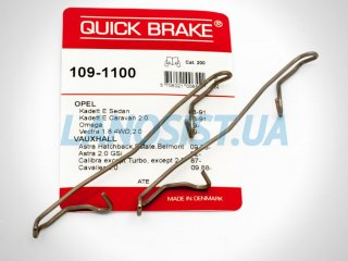 Прижимная пружина скобы суппорта Ланос Сенс Нексия Quick Brake 1091100
