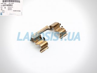 Пружина тормозных колодок Ланос 1.6 GM 93740552
