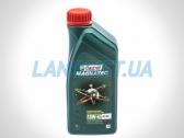Моторное масло Castrol Magnatec 10W-40 полусинтетика.