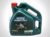 Моторное масло Castrol Magnatec 10W-40 A3/B4 полусинтетика.