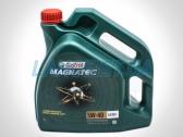 Моторное масло Castrol Magnatec 5W-40 A3/B4 синтетика.