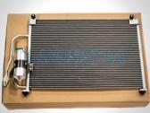 Радиатор кондиционера Ланос (с осушителем).