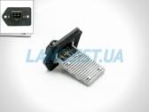 Резистор вентилятора отопителя Daewoo Lanos, Sens, Nubira.