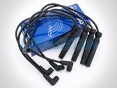 Высоковольтные провода Nexia 1.5 16-кл (под трамблер).