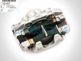 Оригинальный тормозной суппорт правый Ланос 1.4, 1.5, Сенс, Нексия 1.5л. R13.